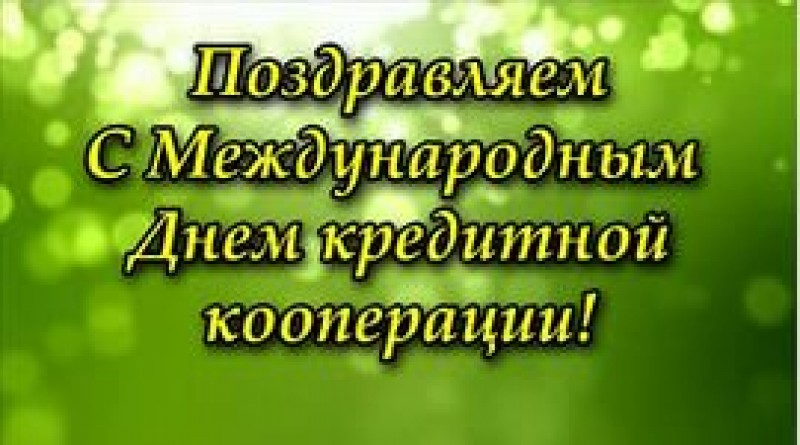 https://bipbap.ru/wp-content/uploads/2019/02/28343.jpg
